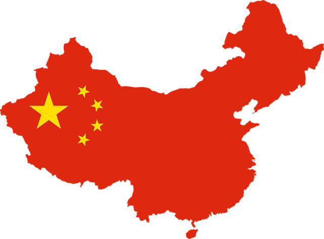 Educational Tour To China